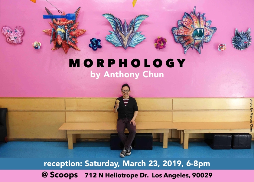 FI 6-8pm Anthony Chun Morphology Kaiju Paper Mache Heads 2019